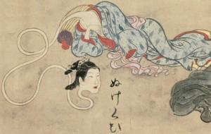 Historische Darstellung von Rokurokubi aus dem achtzehnten Jahrhundert