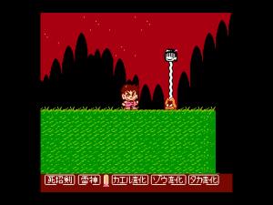 "Rokurokubi in dem Super Nintendo Spiel ""Kid Nikki, Radical Ninja 2"""