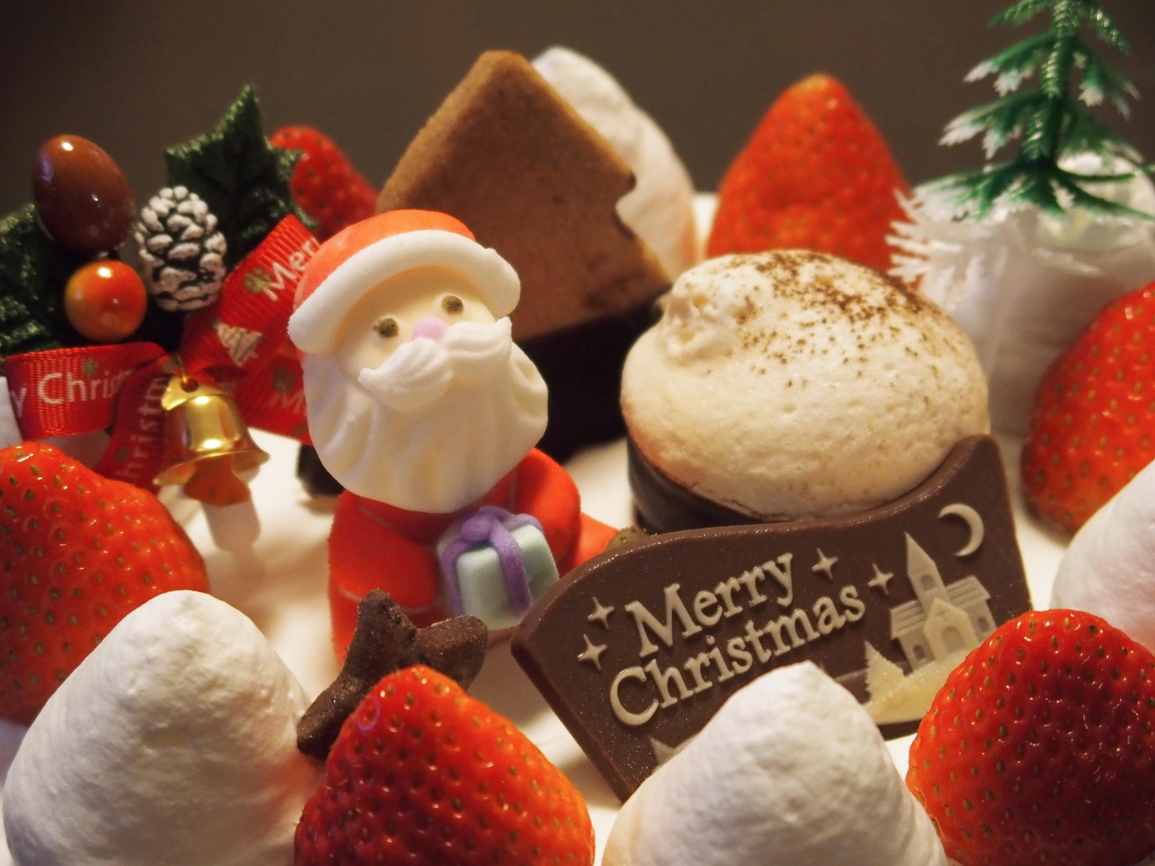 Weihnachten in Japan : Nihongo Otsu wünscht メリークリスマス ...