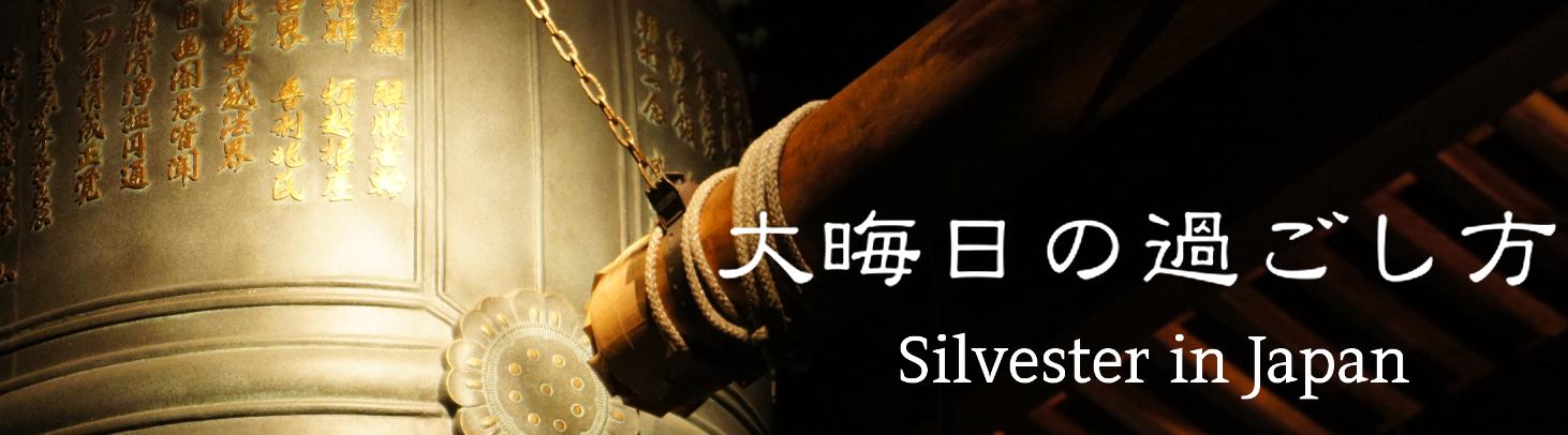header_silvester_in_japan