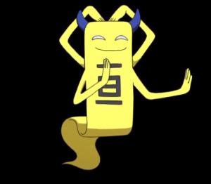 """In """"Youkai Watch"""" tritt Ittan Momen als """"Ittan Gomen"""", dem """"Entschuldigungsyoukai"""" auf."""