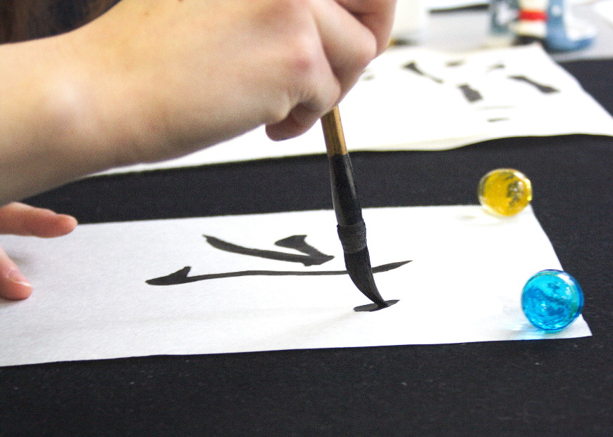 """Schon etwas anspruchsvoller als einfache Linien: das Kanji """"水"""" verlangt eine Reihe von verschiedenen Techniken"""