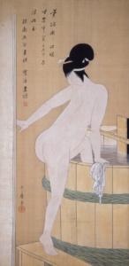 Auch Utamaro interessierte sich sehr für die Darstellung von badenden Frauen